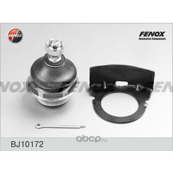 Несущий / направляющий шарнир (FENOX) BJ10172