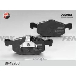 Комплект тормозных колодок, дисковый тормоз (FENOX) BP43206