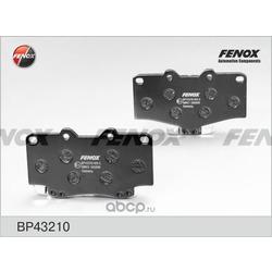 Комплект тормозных колодок, дисковый тормоз (FENOX) BP43210