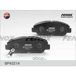Комплект тормозных колодок, дисковый тормоз (FENOX) BP43214