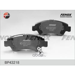 Комплект тормозных колодок, дисковый тормоз (FENOX) BP43218