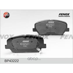 Комплект тормозных колодок, дисковый тормоз (FENOX) BP43222