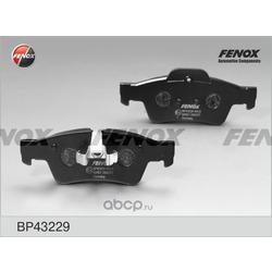 Комплект тормозных колодок, дисковый тормоз (FENOX) BP43229