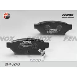 Колодки тормозные дисковые (FENOX) BP43243