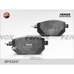 Комплект тормозных колодок, дисковый тормоз (FENOX) BP43247