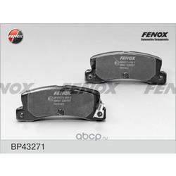 Колодки тормозные дисковые (FENOX) BP43271