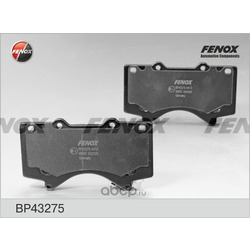 Комплект тормозных колодок, дисковый тормоз (FENOX) BP43275