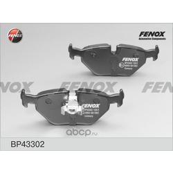 Комплект тормозных колодок, дисковый тормоз (FENOX) BP43302