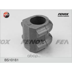 ВТУЛКА СТАБИЛИЗАТОРА передняя Kia Sportage, Hyundai ix35 2.0 09 (FENOX) BS10181