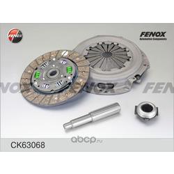 Комплект сцепления (FENOX) CK63068
