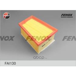 Фильтр воздушный (FENOX) FAI130