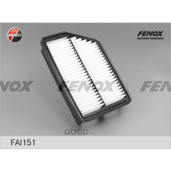 Фильтр воздушный (FENOX) FAI151