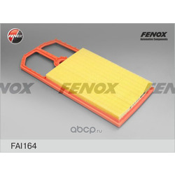 Фильтр воздушный VW Golf 97-06 1.4, 1.6, Skoda Octavia 00-10 1.4 (FENOX) FAI164