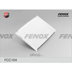 Фильтр салона угольный Hyundai ix35 10- 1.6, 2.0, Kia Sportage 04- 2.0, 2.7 (FENOX) FCC104