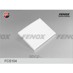Фильтр салона (FENOX) FCS104