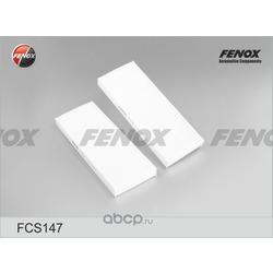 Фильтр салона (FENOX) FCS147