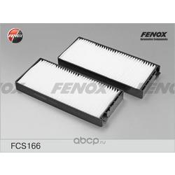 Фильтр, воздух во внутренном пространстве (FENOX) FCS166