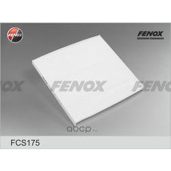 Фильтр, воздух во внутренном пространстве (FENOX) FCS175
