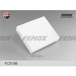 Фильтр, воздух во внутренном пространстве (FENOX) FCS186