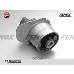 Подвеска, рычаг независимой подвески колеса (FENOX) FSB00038