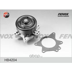 Водяной насос (FENOX) HB4204