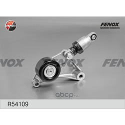 Натяжитель ремня, клиновой зубча (FENOX) R54109