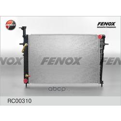 Радиатор, охлаждение двигателя (FENOX) RC00310