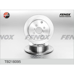 Тормозной диск (FENOX) TB218095