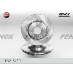 Тормозной диск (FENOX) TB218130