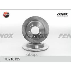 Тормозной диск (FENOX) TB218135