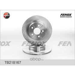 Тормозной диск (FENOX) TB218167