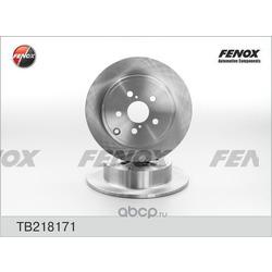 Тормозной диск (FENOX) TB218171