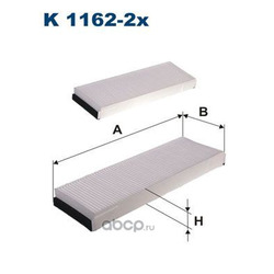 Фильтр салонный Filtron (Filtron) K11622X