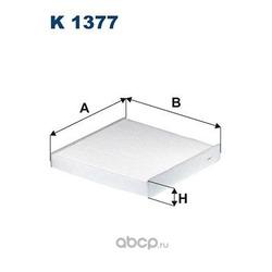 Фильтр, воздух во внутренном пространстве (Filtron) K1377