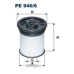 Топливный фильтр (Filtron) PE9466