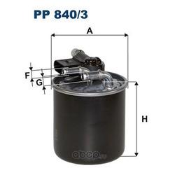 Топливный фильтр (Filtron) PP8403
