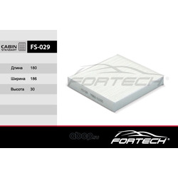 Фильтр салонный (Fortech) FS029