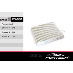 Фильтр салонный (Fortech) FS038