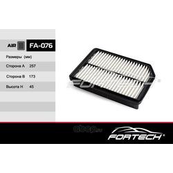 Фильтр воздушный (Fortech) FA076