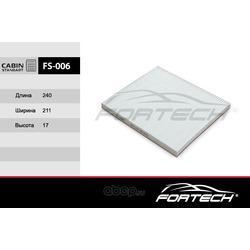 Фильтр салонный (Fortech) FS006