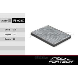 Фильтр салонный угольный (Fortech) FS028C