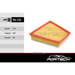 Фильтр воздушный (Fortech) FA132