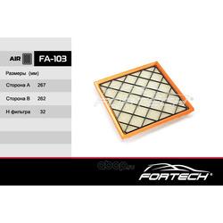 Фильтр воздушный (Fortech) FA103