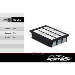 Фильтр воздушный (Fortech) FA059
