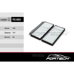 Фильтр салонный (Fortech) FS005