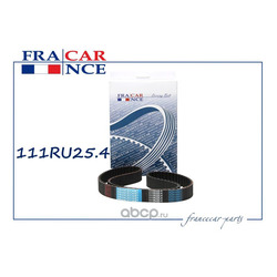 Ремень ГРМ 111RU25.4 (Francecar) FCR1V0011