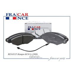 Колодка дискового тормоза (Francecar) FCR210493