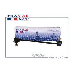 Стойка стабилизатора 54830-0U000 / FRANCECAR (Francecar) FCR220957
