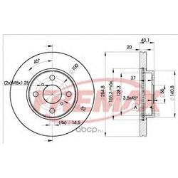 Тормозной диск (FREMAX) BD2040