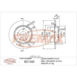 Тормозной диск (FREMAX) BD1560